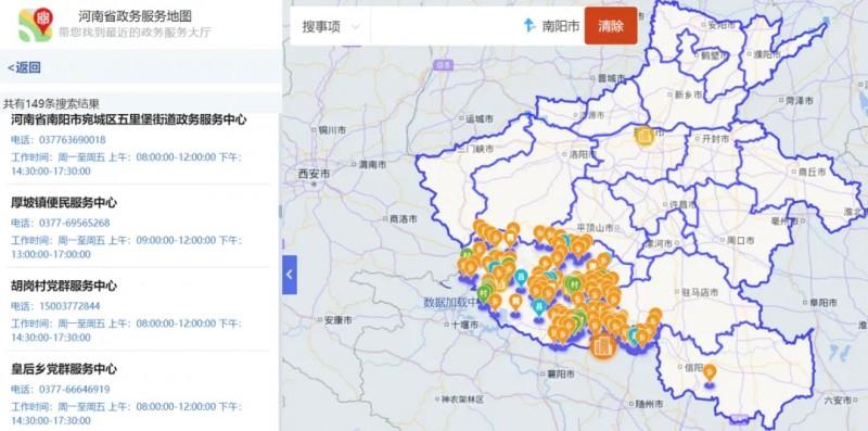 """不知道哪些公积金业务可以在线办理?河南政务服务""""数字地图""""来了"""