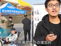 联播pro:全国县域经济竞争力100强出炉 河南占7席