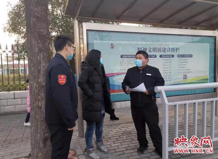 """郑州市实施单双号限行 公交车长""""把脉问诊""""广泛收集市民声音"""
