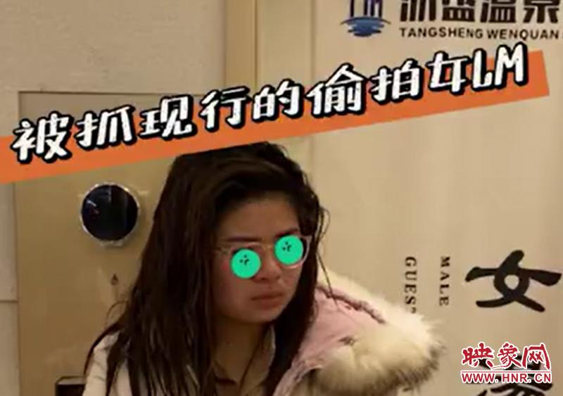 郑州一女子洗澡被偷拍引热议 律师称:未经他人允许偷拍拘留15天