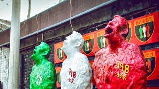 文旅部公示国家级文化产业示范园区创建名单