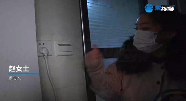 租客为了充电不得不将家中布满电线,到底咋回事