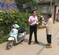 """""""单车书记""""张纯:电动车相伴访贫问苦引项目"""