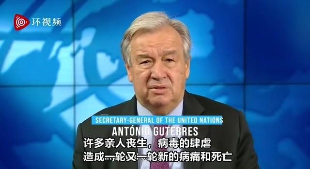 联合国秘书长发表新年致辞