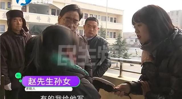 """12岁女孩从家里偷拿4200元给同学,称遭遇校园""""霸凌"""""""