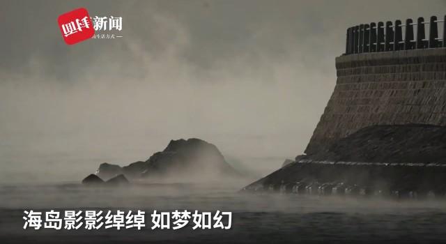 """青岛附近海面出现""""海浩""""奇观"""