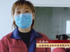 《决战脱贫在今朝》第二集 共同的事业播出版