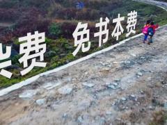 中国减贫奇迹阻断穷根