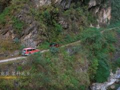 《激越怒江》第四集峡谷回响