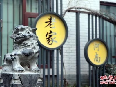 """陇海北三街:老旧小区变身""""网红小巷"""""""