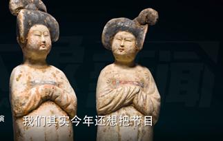 """汪苏泷、GAI、霍尊……""""河南博物院元宵节奇妙夜""""剧透来啦!"""